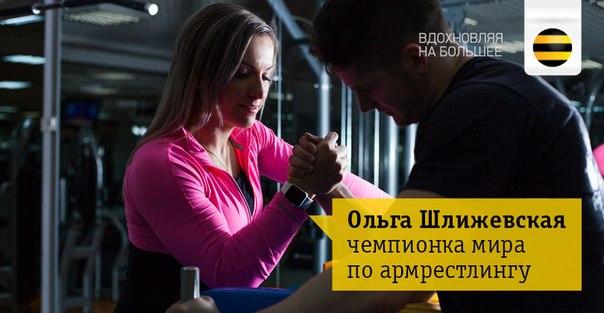Ольга статья