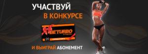 BeTurbo_1349-700