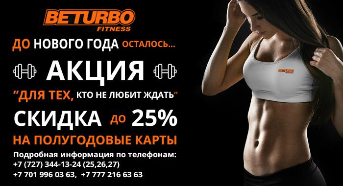 Beturbo_banner_700_380