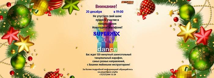 Beturbo_banner_1920_700_20.12