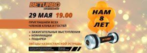 Beturbo_banner_8-min