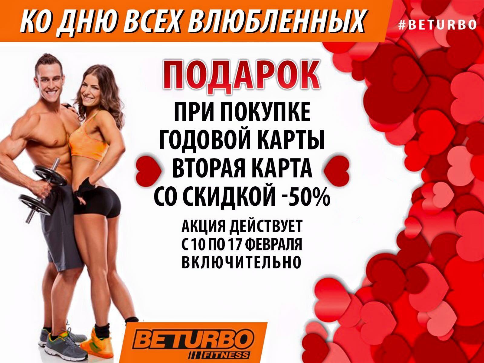 день Валентина_o