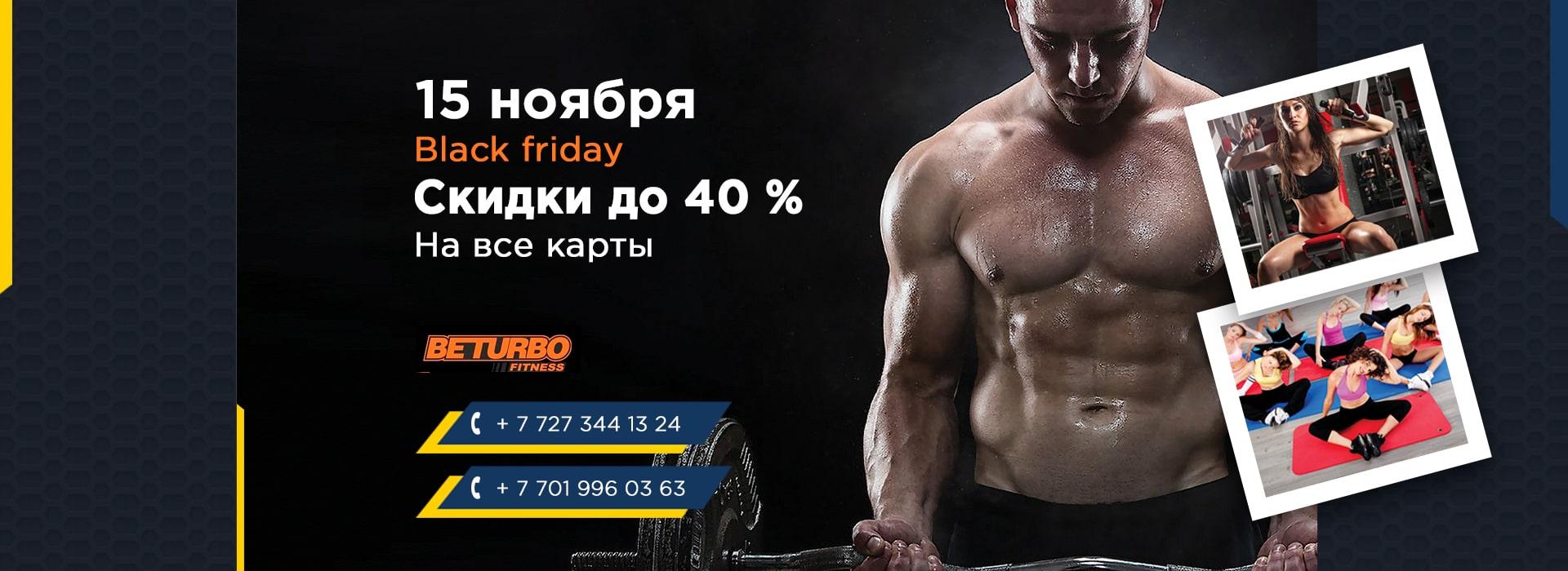 Fitness-biturbo-min