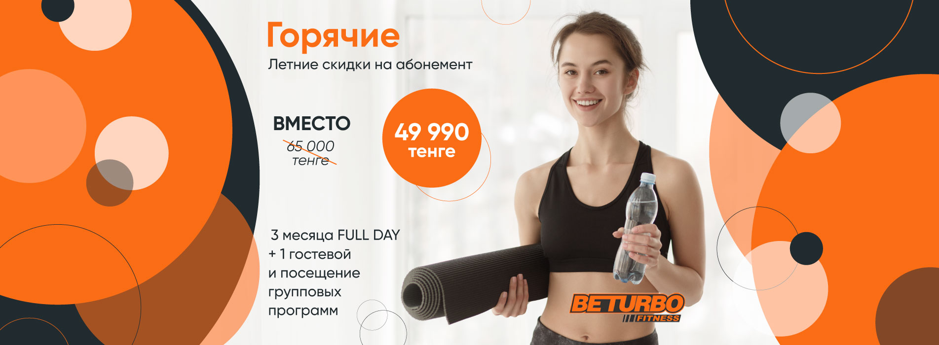 beturbo-1